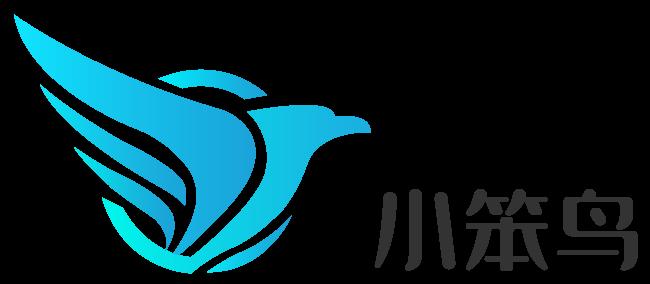 小笨鸟国际物流(广州)有限公司